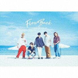 SUMMER TRIP (初回限定盤 CD+PHOTO BOOK) [ FlowBack ]
