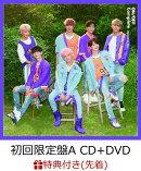 【先着特典】Complete〜君に出逢った瞬間 -Japanese Ver.- (初回限定盤A CD+DVD) (フォトカードD付き)