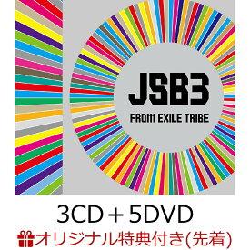 【楽天ブックス限定配送BOX】【楽天ブックス限定先着特典】BEST BROTHERS / THIS IS JSB (3CD+5DVD+スマプラ)(アクリルキーホルダー) [ 三代目 J SOUL BROTHERS from EXILE TRIBE ]