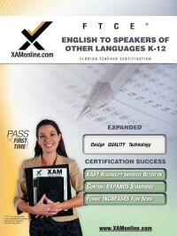 FTCE_English_to_Speakers_of_Ot