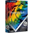 Paintgraphic 4 Pro