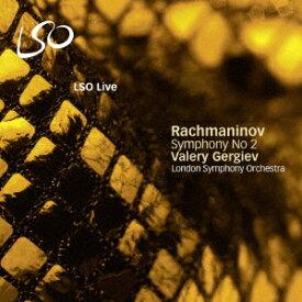 ラフマニノフ:交響曲 第2番(完全全曲版) [ ワレリー・ゲルギエフ ]