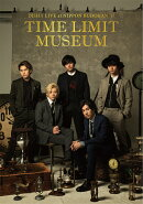 DISH// 日本武道館単独公演'17 TIME LIMIT MUSEUM(初回生産限定盤)【Blu-ray】