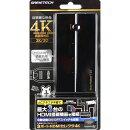 多機種対応HDMIセレクタ『3ポート HDMI セレクタ 4K』