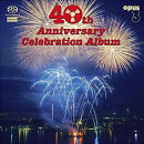 【輸入盤】40th Anniversary Celebration Album