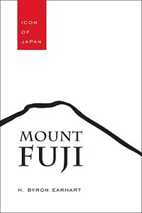 MountFuji:IconofJapan