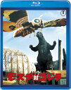 モスラ対ゴジラ【60周年記念版】【Blu-ray】 [ 宝田明 ]