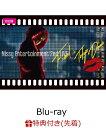 【先着特典】Nissy Entertainment 2nd Live -FINAL- in TOKYO DOME(スマプラ対応)(A2サイズポスター付き)【Bl...