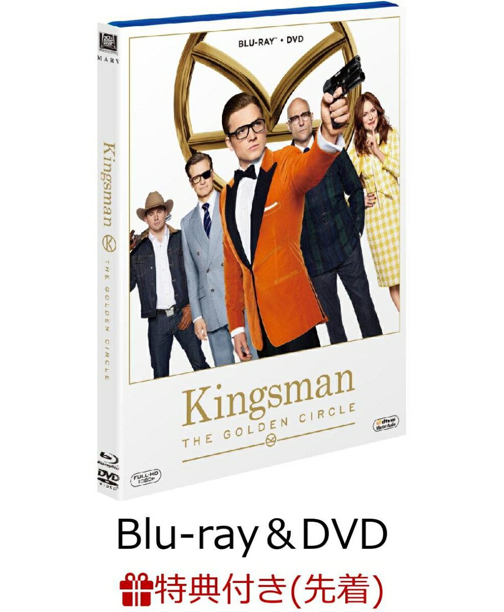 【先着特典】キングスマン:ゴールデン・サークル(ブルーレイ&DVD/2枚組)(ミニクリアファイル2種1Set付き)【Blu-ray】 [ タロン・エガートン ]