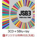 【楽天ブックス限定配送BOX】【楽天ブックス限定先着特典】BEST BROTHERS / THIS IS JSB (3CD+5Blu-ray+スマプラ)(…