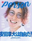 TVガイドPERSON(vol.86)