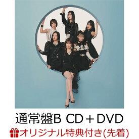 【楽天ブックス限定先着特典】恋なんかNo thank you! (通常盤Type-B CD+DVD) (生写真(ゆきつんカメラVer.)) [ NMB48 ]