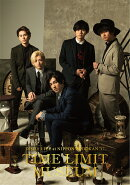 DISH// 日本武道館単独公演'17 TIME LIMIT MUSEUM【Blu-ray】
