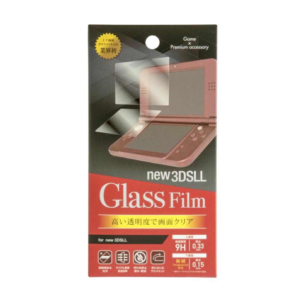 New3DSLL用 9H液晶ガラスフィルム