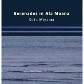 Serenades in Ala Moana [ Haru Takauchi ]