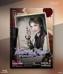 Eternal Scene Collection 花組宝塚バウホール公演 バウ・ミュージカル『Victorian Jazz』【Blu-ray】