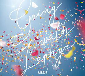 Going with Zephyr (初回限定盤A CD+DVD) [ A.B.C-Z ]