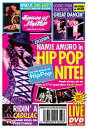 SPACE OF HIP-POP NAMIE AMURO TOUR 2005 [ 安室奈美恵 ]