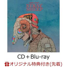 【楽天ブックス限定先着特典】STRAY SHEEP (アートブック盤 CD+Blu-ray+アートブック) (クリアファイル) [ 米津玄師 ]