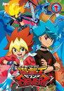 『遊☆戯☆王SEVENS』 Blu-ray DUEL-1 (初回限定仕様『遊戯王ラッシュデュエル』特典カード付)【Blu-ray】 [ 只野和…