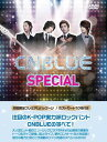 CNBLUE SPECIAL [ CNBLUE ]
