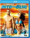 イントゥ・ザ・ブルー【Blu-ray】
