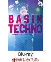 【先着特典】岡崎体育ワンマンコンサート「BASIN TECHNO」@さいたまスーパーアリーナ(激ダサミニタオル付き)【Blu-ray…