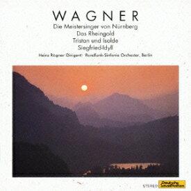 ベリー・ベスト・クラシック1000 67::ジークフリート牧歌/ワーグナー名演集 [ ハインツ・レーグナー ]