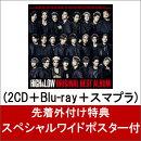 【ポスター付】 HiGH & LOW ORIGINAL BEST ALBUM (2CD+Blu-ray+スマプラ)