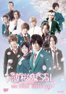薄桜鬼SSL 〜sweet school life〜 THE STAGE ROUTE 斎藤一