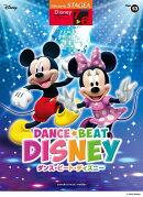 STAGEA ディズニー 7〜6級 Vol.13 ダンス・ビート・ディズニー