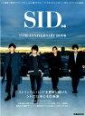 SIDぴあ ストイックにバンドを更新し続けたシドの15年とその (ぴあMOOK)