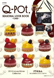 Q-pot. SEASONAL LOOK BOOK 〜CAKE〜