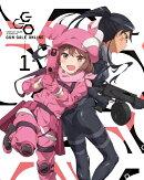 ソードアート・オンライン オルタナティブ ガンゲイル・オンライン 1(完全生産限定版)【Blu-ray】