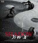 SHADOW 影武者【Blu-ray】