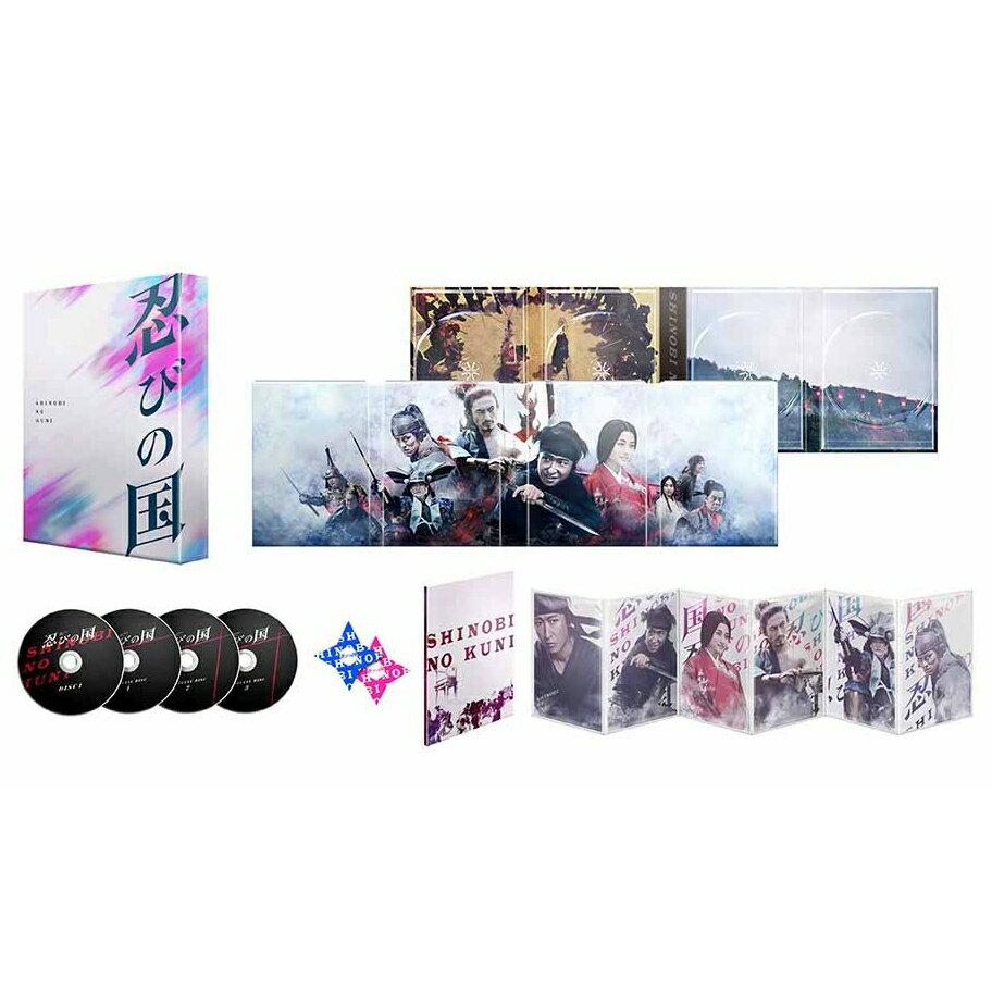 「忍びの国」 豪華メモリアルBOX【Blu-ray】 [ 大野智 ]