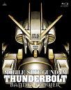 機動戦士ガンダム サンダーボルト BANDIT FLOWER 4K ULTRA HD Blu-ray(Blu-ray同梱2枚組)【4K ULTRA HD】 [ ... ランキングお取り寄せ