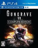 GUNGRAVE VR COMPLETE EDITION 限定版