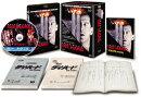 ダイ・ハード<日本語吹替完全版>コレクターズ・ブルーレイBOX〔10,000セット数量限定生産〕【Blu-ray】