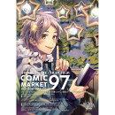 コミックマーケット 97 DVD-ROM カタログ