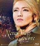 NEVER SAY GOODBYE-ある愛の軌跡ー【Blu-ray】