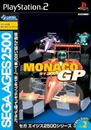 SEGA AGES 2500 シリーズ Vol.2 モナコGP