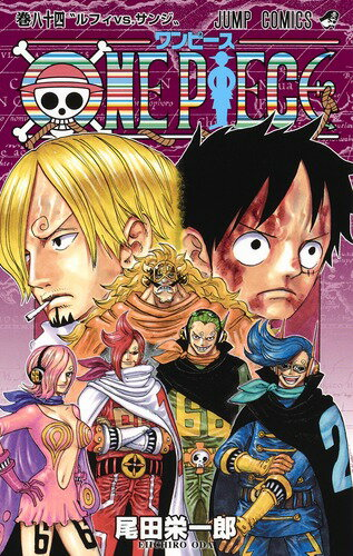 ONE PIECE 84 (ジャンプコミックス) [ 尾田 栄一郎 ]