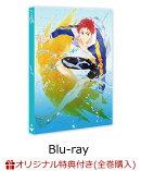 【楽天ブックス限定全巻購入特典対象】Free!-Dive to the Future-2【Blu-ray】