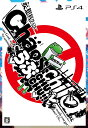 CHAOS;CHILD らぶchu☆chu!!限定版 PS4版