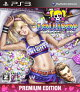 LOLLIPOP CHAINSAW PREMIUM EDITION PS3版