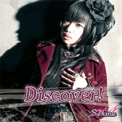 Discover!