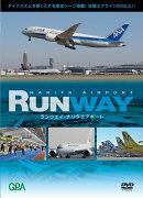 RUNWAY NARITA AIRPORT