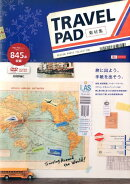 TRAVEL PAD素材集