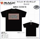 【予約】マジック:ザ・ギャザリング Tシャツ Volcanic Island L